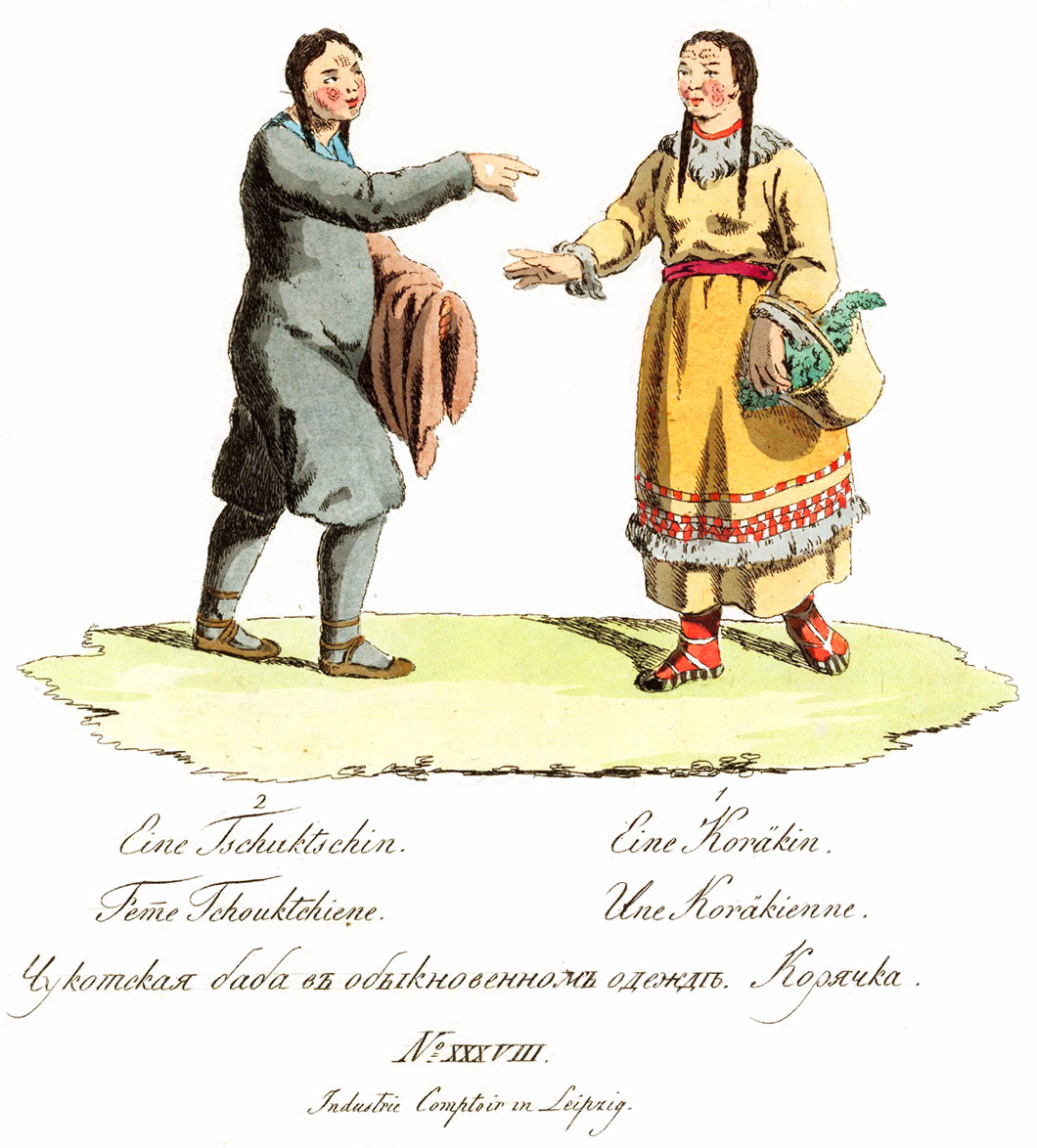 38. Чукотская баба в обыкновенной одежде. Корячка.