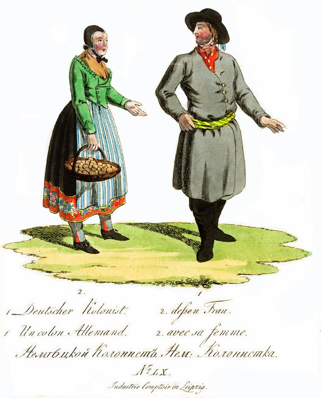 60. Немецкие колонисты.
