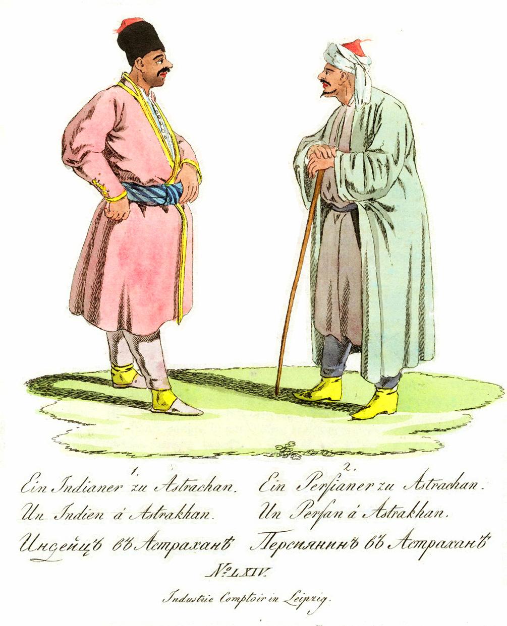 64. Индеец в Астрахане. Персиянин в Астрахане.
