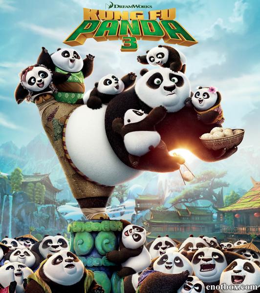 Кунг-фу Панда 3 / Kung Fu Panda 3 (2016/WEB-DL/WEB-DLRip)