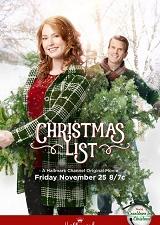 Настоящее Рождество / Рождественский список / Christmas List (2016/HDTV/HDTVRip)