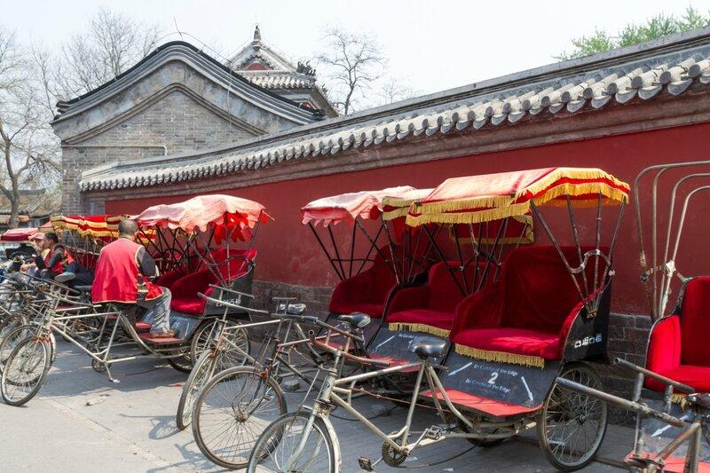 Велорикши, Пекин