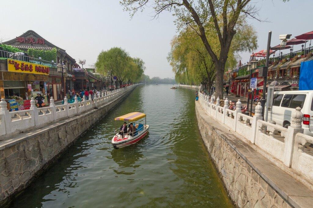 Озеро Хоухай, Шичахай, Пекин