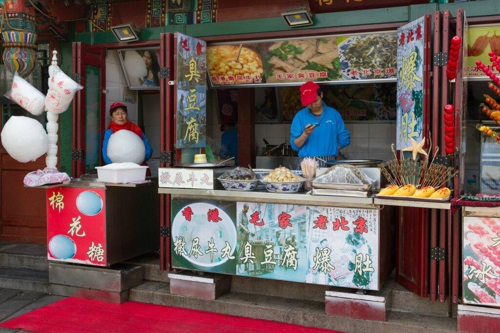 Китайские закуски, Шичахай, Пекин
