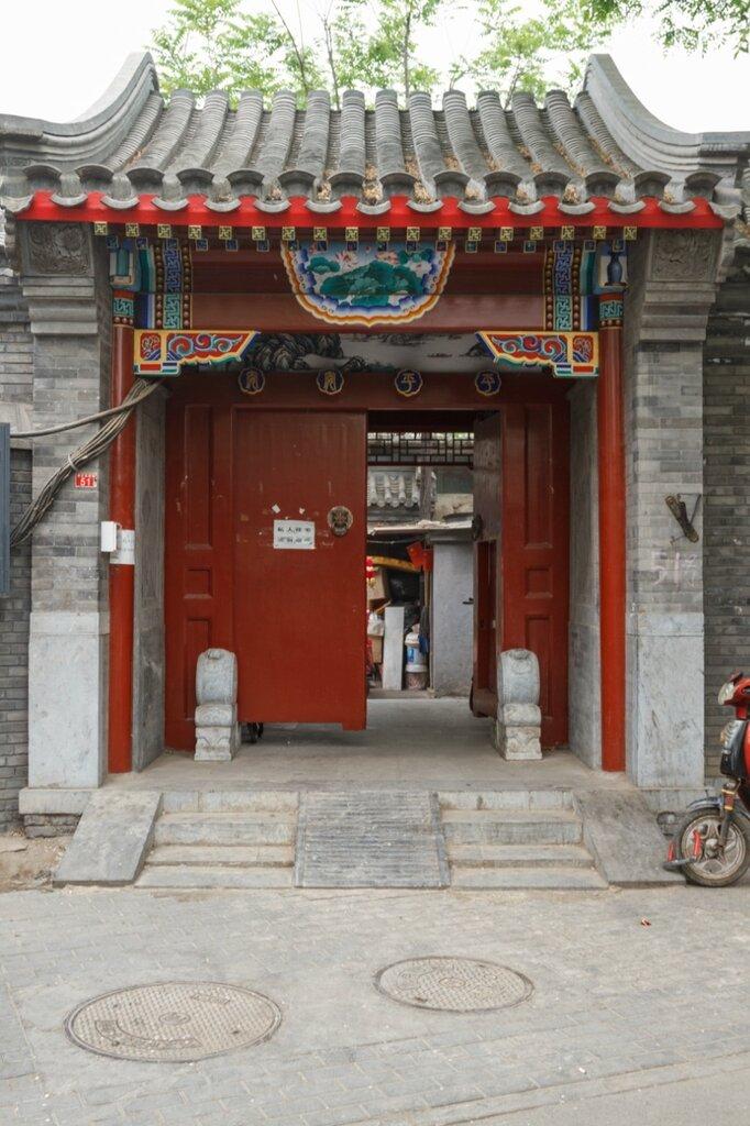 Ворота богатого дома, Пекин