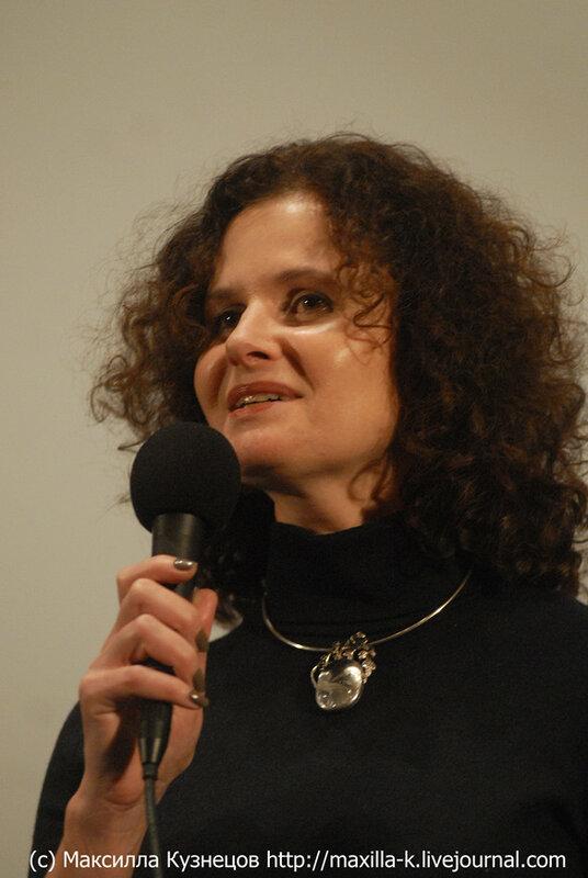 Елена Гликман