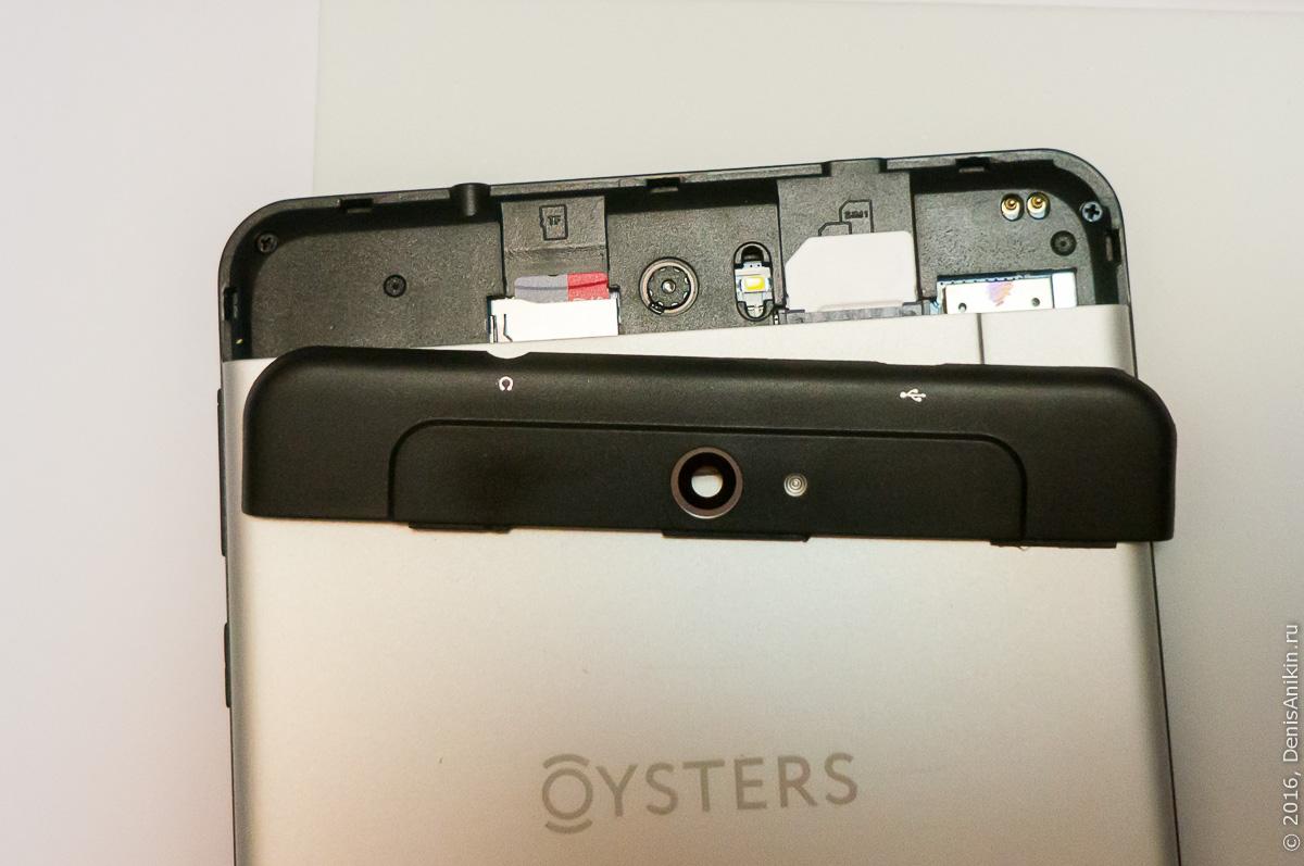 Планшет водителя Oysters от МегаФон 8