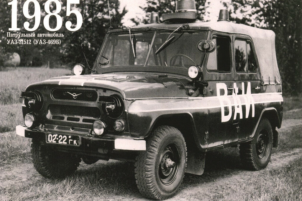 УАЗ-469-ВАИ-09.jpg