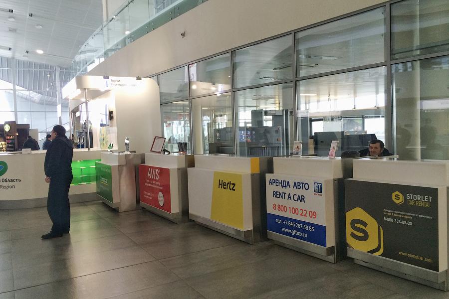 Аэропорт Самары