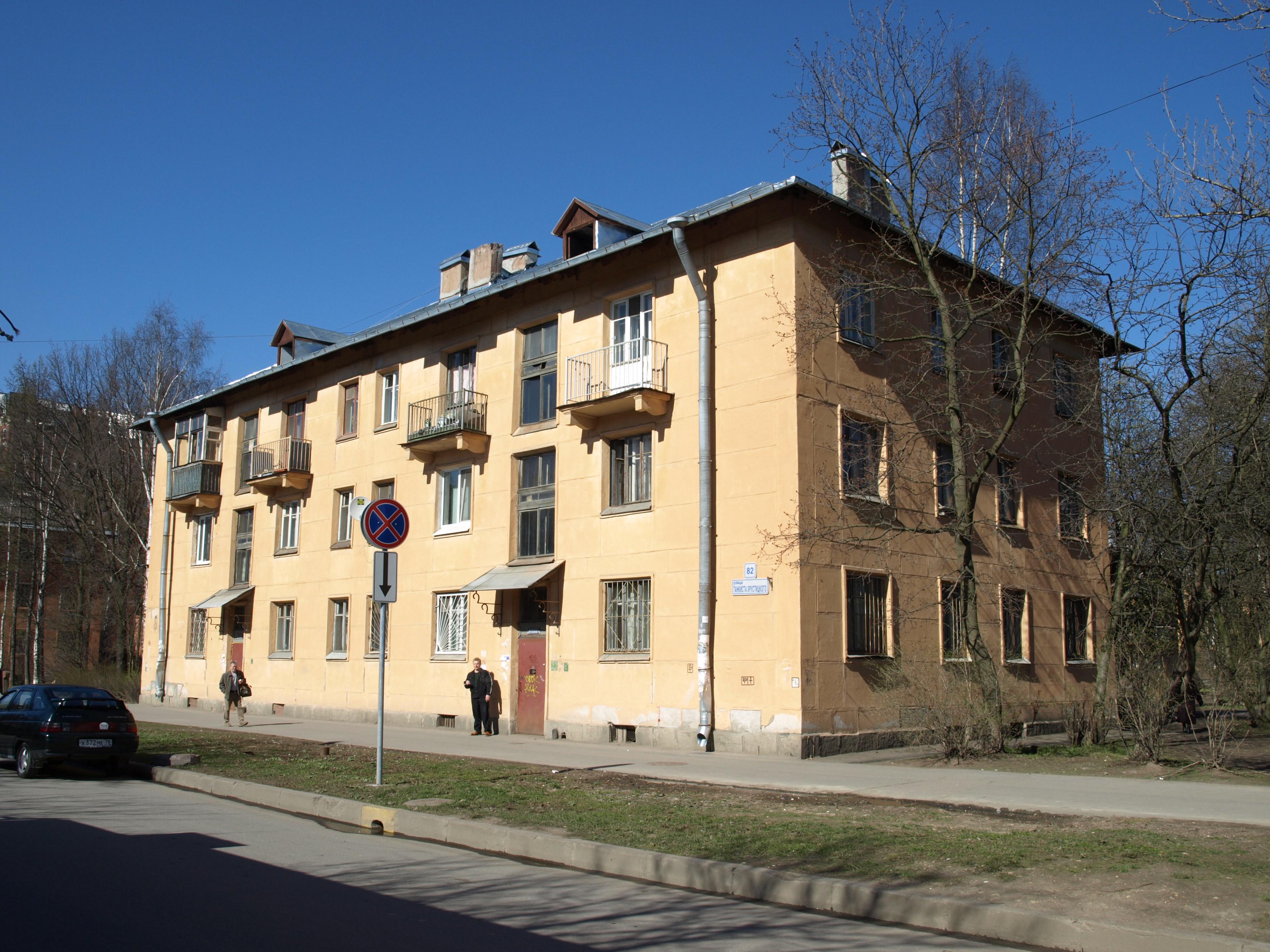 Наследник очереди Червонный переулок раздел имущества Ново-Садовый переулок