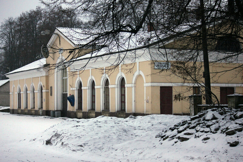 Вокзал на станции Невель-2