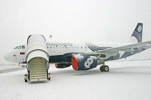 Авиакомпания «Аврора» получила десятый Airbus A319