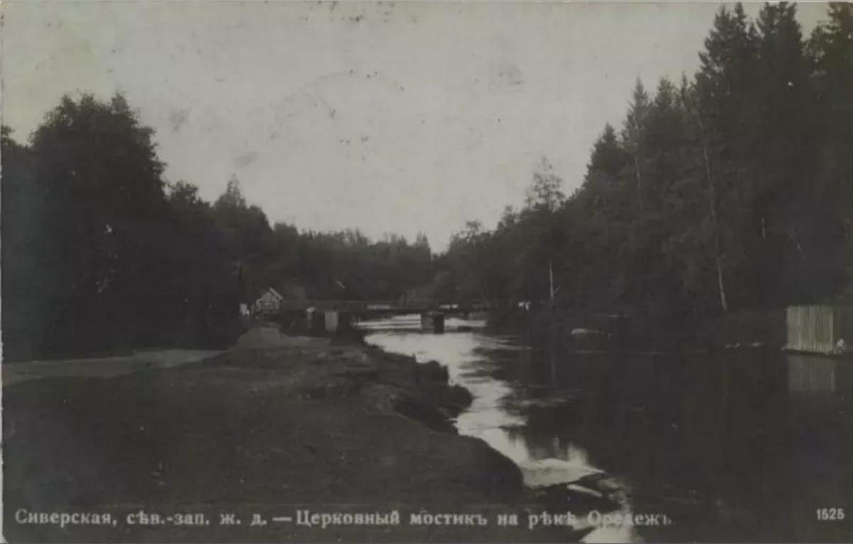 Церковный мост на реке Оредеж