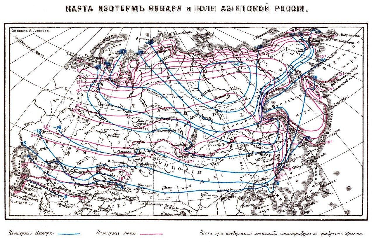 16. Карта изотерм января и июля Азиатской России