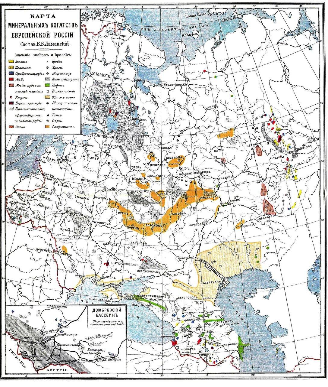 18. Карта минеральных богатств Европейской России