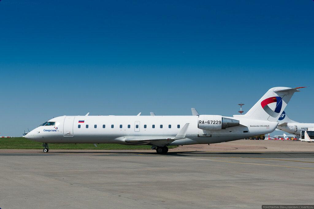 CRJ-200 Северстали можно было снять во всех подробностях
