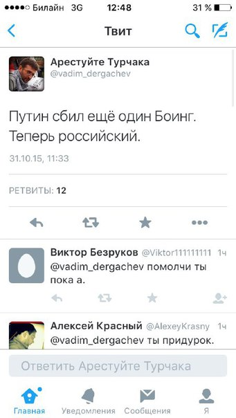 https://img-fotki.yandex.ru/get/3807/163146787.4b5/0_171ffb_72977f8d_orig.jpg