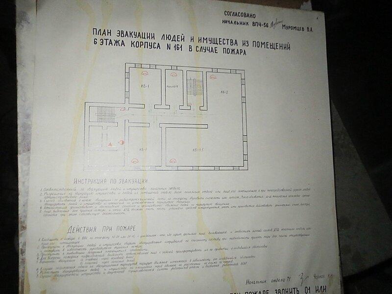 КБ завода ЗИМ 199.JPG