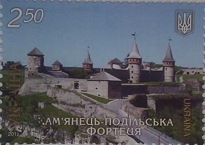 2012 N1253-1259 (b107) блок 7 чудес Украины (замки) каменец-подольский 2.50