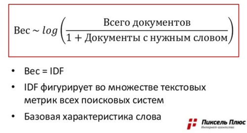 формула.PNG