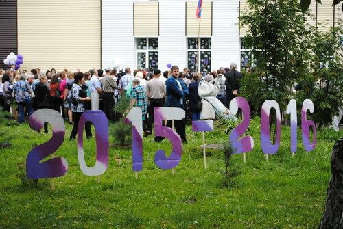 1 сентября 4 школа Куйбышев