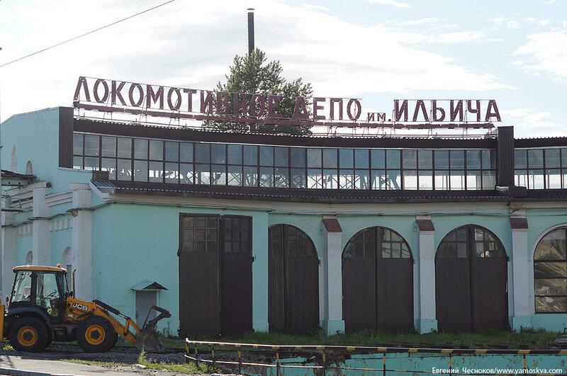 02б. Москва Белорусская. 21.07.15.03..jpg