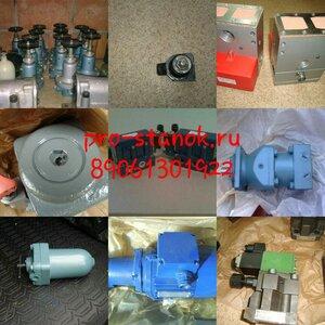 Фильтр сетчатый 0,12Г41-23
