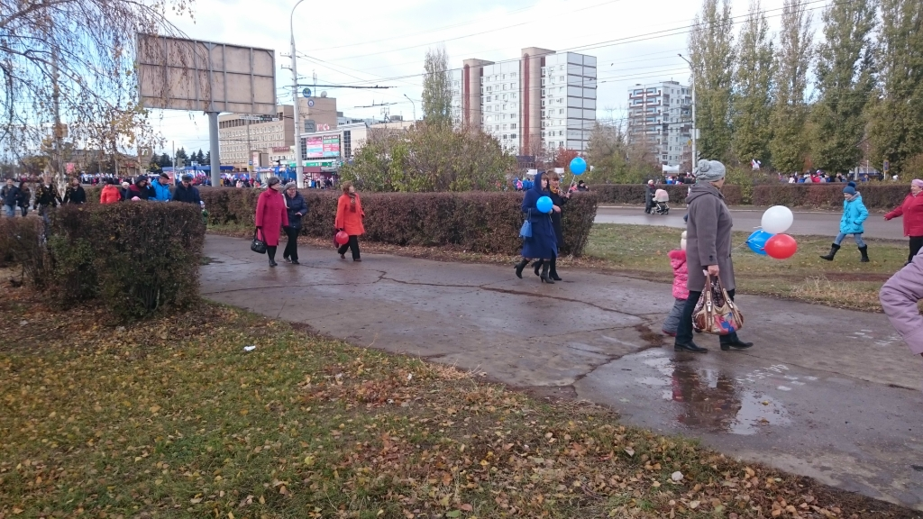 Балаково День народного Единства.