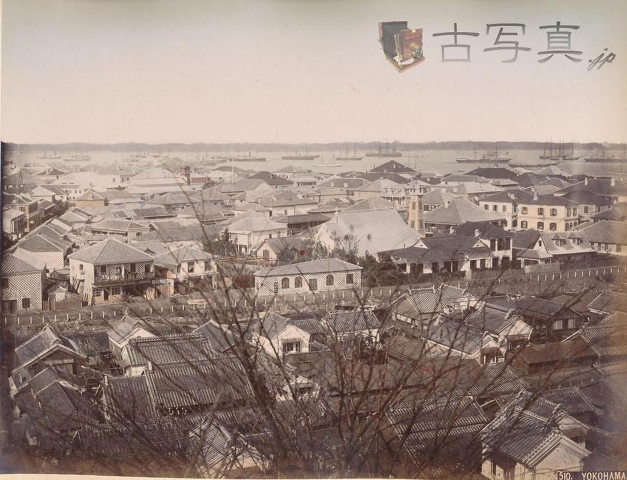 Иокогама