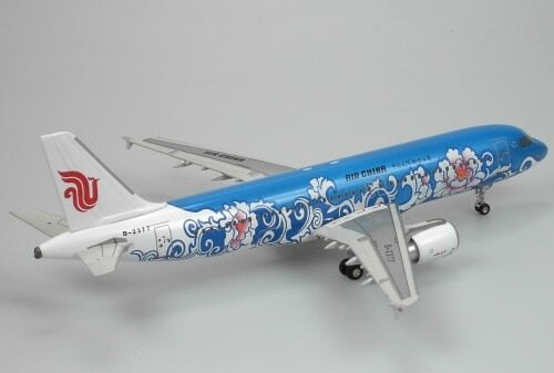"A320 (Air China ""Blue Mudan"")"