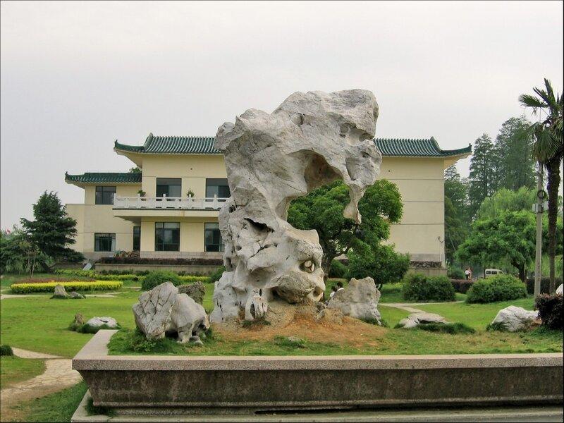 Декоративный камень, Ухань
