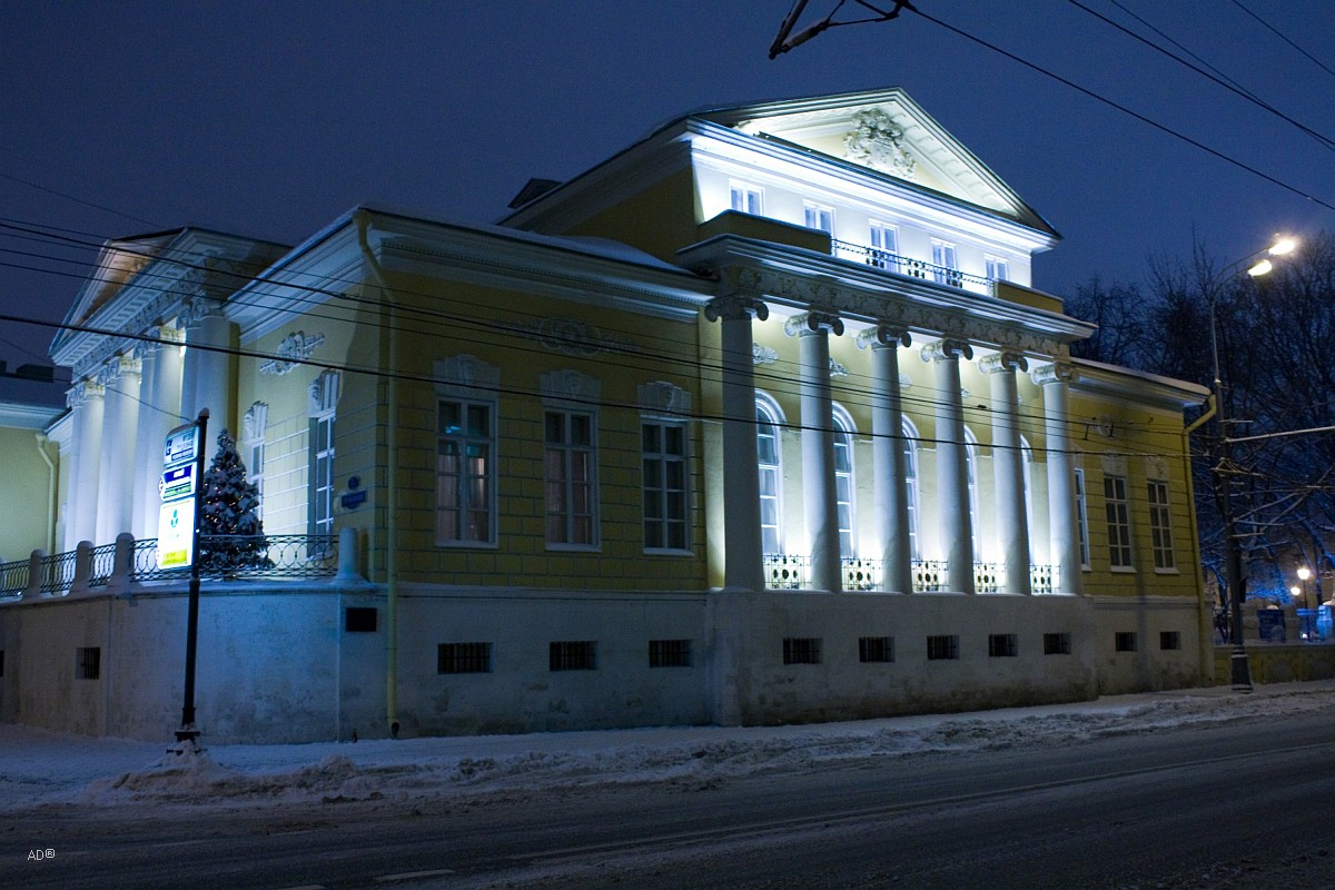 Музей А.С. Пушкина (бывш. усадьба Хрущевых-Селезневых)