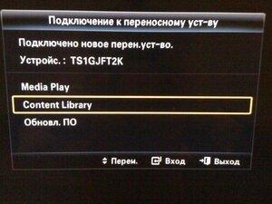 300x225, 19,8Kb