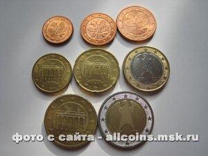 Набор монет евро Германия