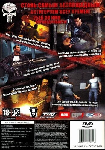 The Punisher / Каратель (2005/RUS/RePack)