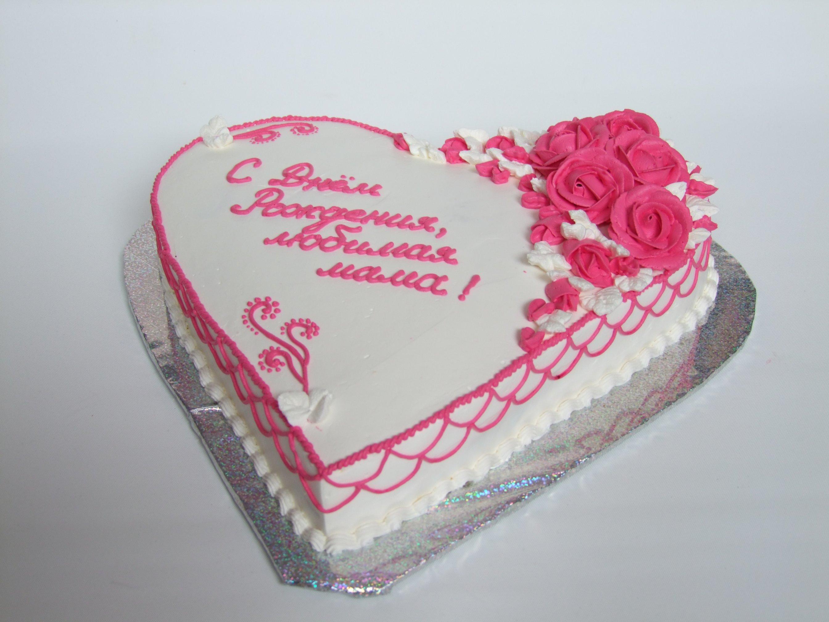 Торт для мамы в домашних условиях 810