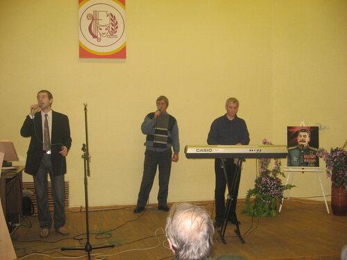 Концерт Сталину