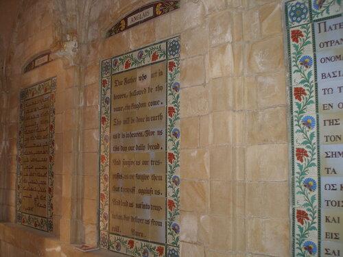 """Здесь собраны молитвы """"Отче наш"""" на разных языках мира"""