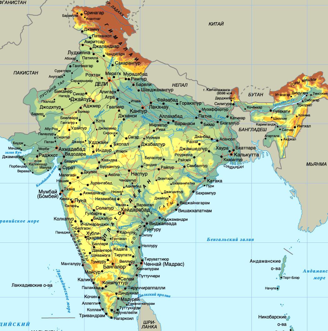 india map / карта индии