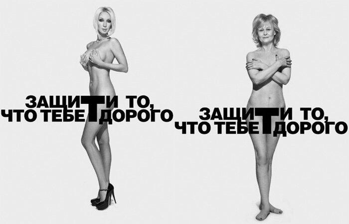 Кудрявцева и Донцова