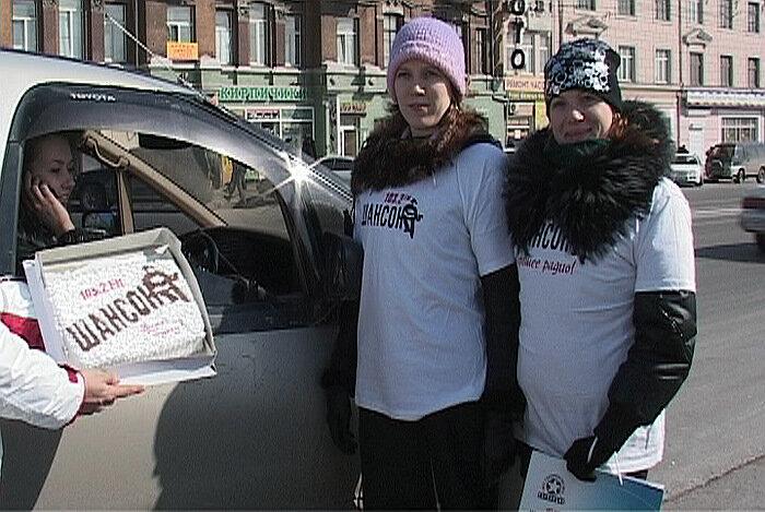 Радио Шансон-Владивосток дарит подарки женщинам Владивостока