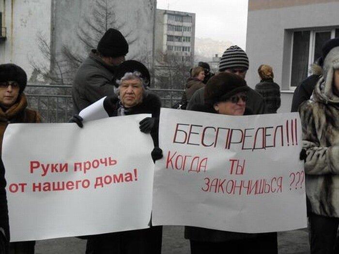 Красного знамени 58 пикет дольщиков Владивосток