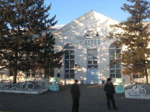 вокзал станции Бурея