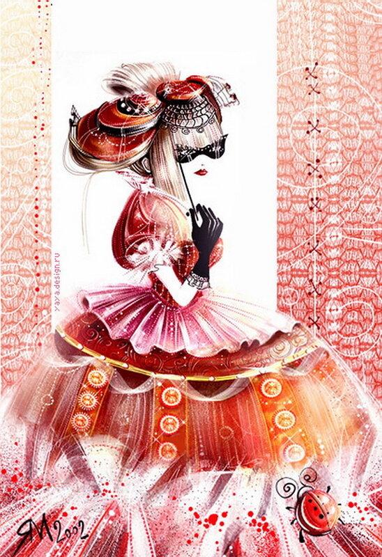 иллюстрации Яны Москалюк