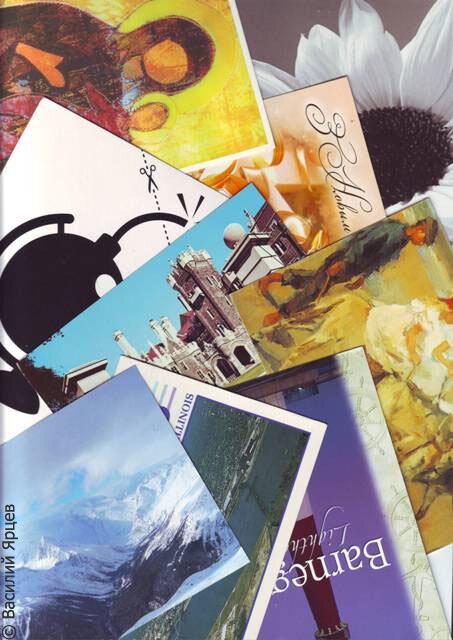 Вас открытки, посткроссинг не приходят открытки