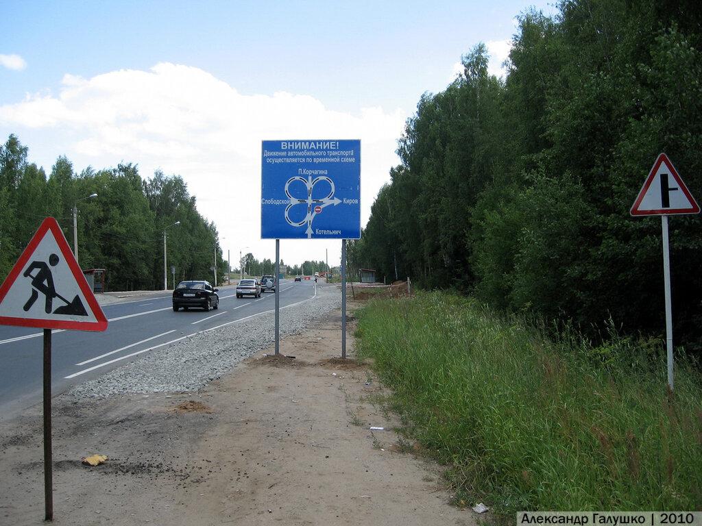 схема временной развязки московская-объездная