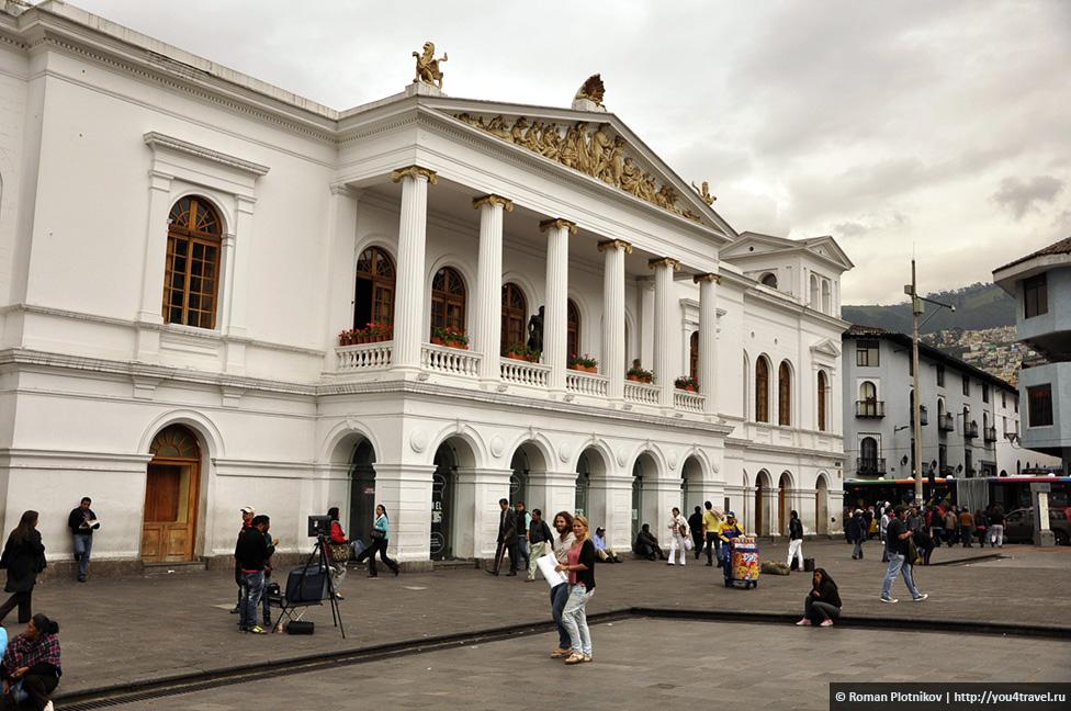 0 14e99c 6924e0fe orig Кито – столица, от которой захватывает дух