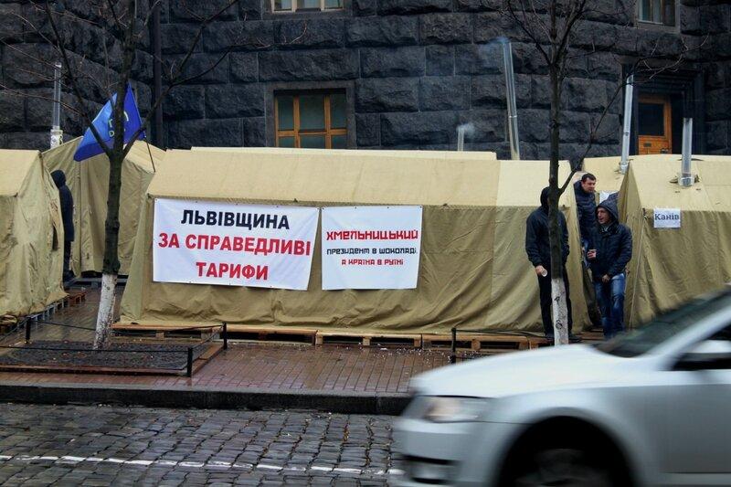Львовская область за справедливые тарифы