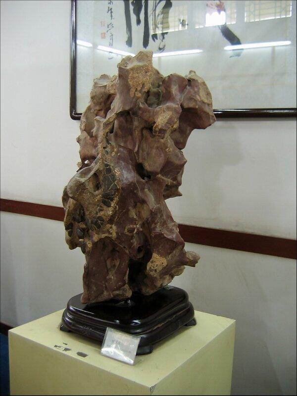 Музей камней в парке Шэшань, Ухань