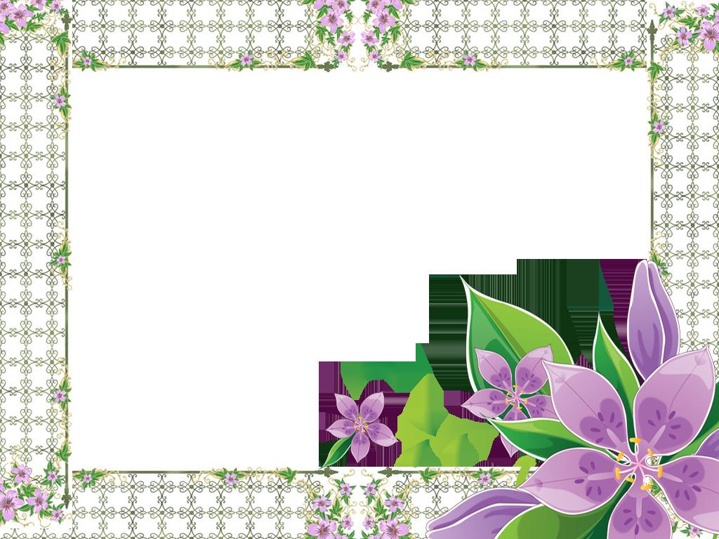 http://img-fotki.yandex.ru/get/3808/annaze63.89/0_386eb_bb1e54b_orig.png